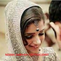 Extremely Powerful Love Spells | Return Lost Love, Stop Breakup +27735315587 in Italy USA Australia